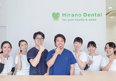 箕面市小野原の歯医者「平野歯科クリニック」院内イメージ1
