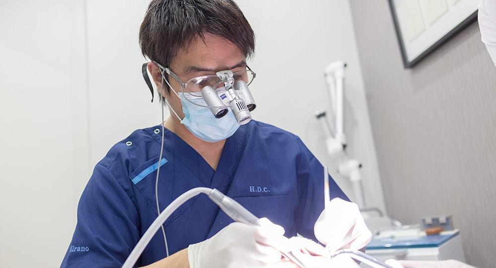 総合歯科|平野歯科クリニック