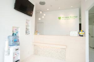 小野原の平野歯科クリニック-待合室