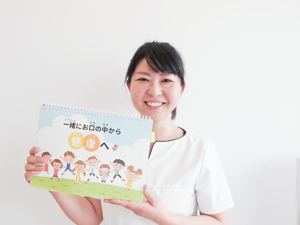 平野歯科クリニック-スタッフM